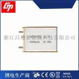 平板移動電源鋰電池745775 5000mah導航儀3.7v聚合物鋰電池