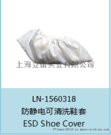 LEENOL防静电鞋套LN-1560318