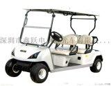 鑫躍4座電動觀光車XY-C4