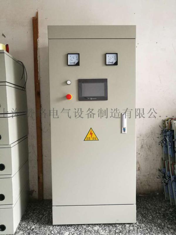 无负压变频给水设备企业恒压供水变频控制柜全自动变频加压设备