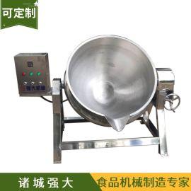 蒸汽夹层锅升温降温快 强大机械**带搅拌夹层锅