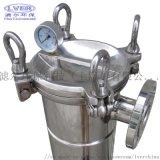 濾爾 袋式過濾器 石油化工過濾機 廠家供應
