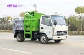凯马蓝牌3.5方泔水餐厨垃圾运输车