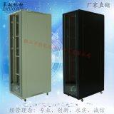 卓越CSE6947网络交换机监控服务器机柜47U