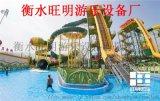 水上游乐场设备A滨州水上游乐场设备A游乐场设备厂家