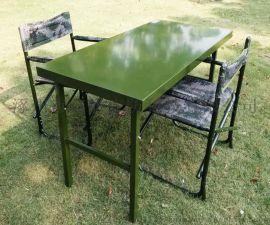 [鑫盾安防]多功能户外办公桌 批发军绿色野战折叠桌椅参数价格