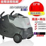 顽固污垢蒸汽高温高压清洗机, 进口高压冲洗机