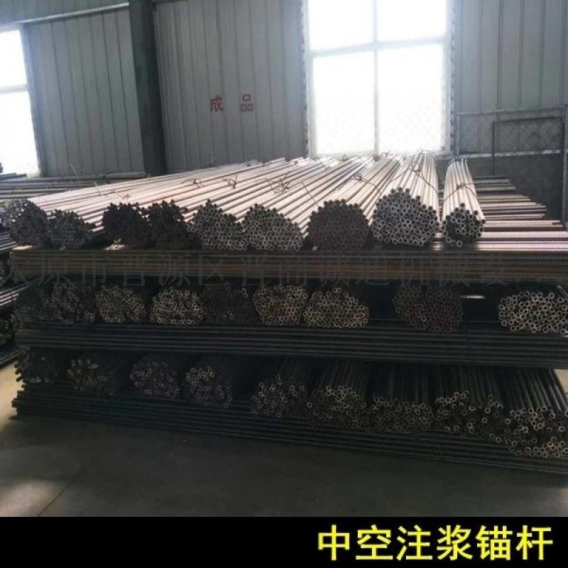25中空注浆锚杆浙江临海中空锚杆配件生产厂家