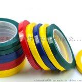 厂家订制玛拉胶带/8种颜色耐高温PET绝缘胶带