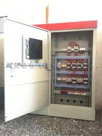 消防泵一用一备消火栓喷淋泵 稳压泵星三角降压启动一用一备配电箱配电柜控制箱22kw