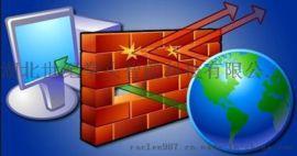 武汉企业级防火墙推荐排名众至UTM防火墙硬件网络