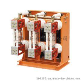 zn28-12一体化户内高压真空断路器厂家