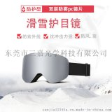 供应防雾双镜片滑雪眼镜 越野护目镜 哈雷风镜
