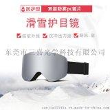 供應防霧雙鏡片滑雪眼鏡 越野護目鏡 哈雷風鏡