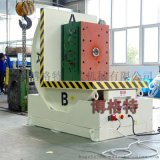 專業生產90度翻轉機 翻包機 全自動模具翻轉機