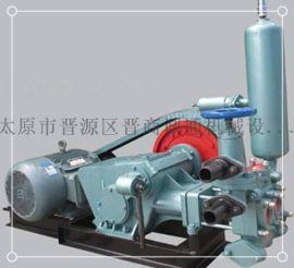 bw系列泥浆泵广东河源大流量高压力泥浆泵