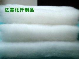 喷胶棉(20~500g/m2)