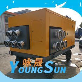 防汛抗旱移动泵车 大流量20寸柴油水泵