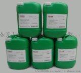 广东凯盟廉价促销绿色环保型不锈钢酸洗钝化液