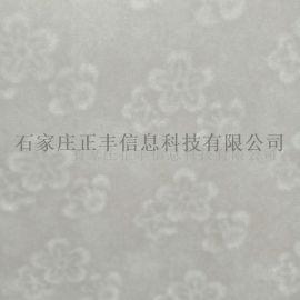 河北石家庄  纸,水印纸,安全线水印纸