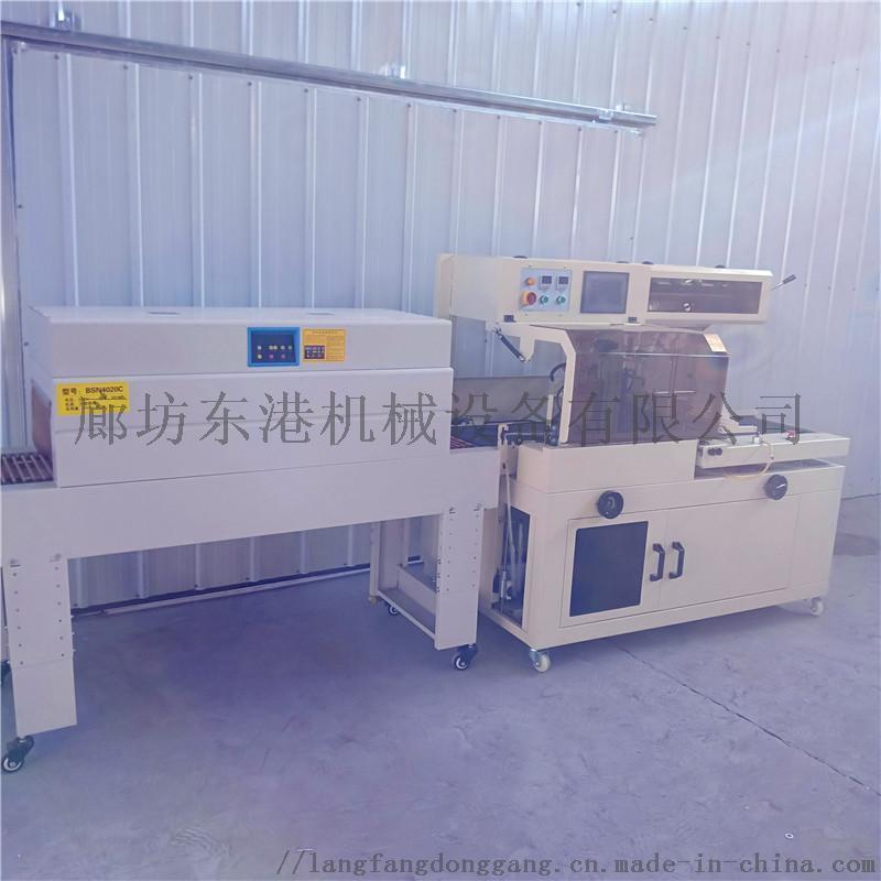热收缩包装机专业配置,全自动封切机厂家