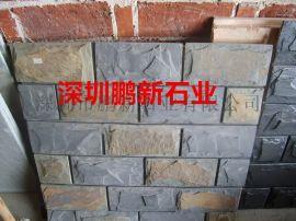 深圳火山岩墙面砖-天然火山岩自然面文化石