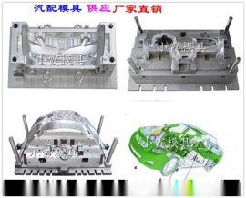 灯模具定做厂家专业生产卡车操作台模具可定制开模