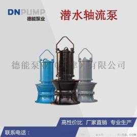 s304不锈钢轴流泵 防腐蚀轴流泵
