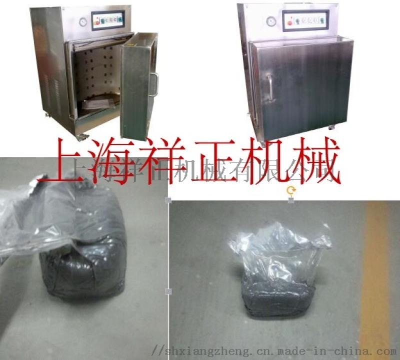 提供上海昆山磁性材料,焦炭粉末真空包装封口机厂家