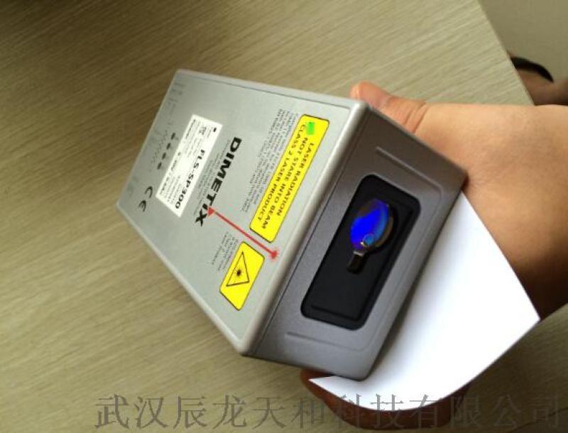 瑞士迪马斯武汉市激光测距传感器FLS-C10