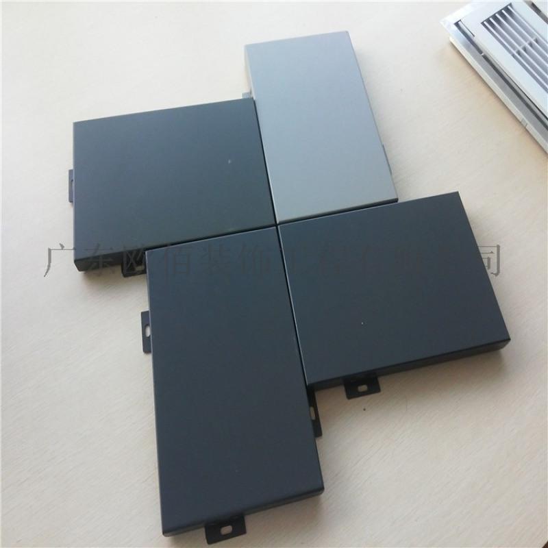 定製規格氟碳鋁單板天花幕牆