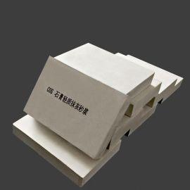 貴州廠家畢節磷石膏實驗室磷石膏制品