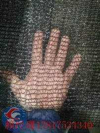 工地盖土网环保绿化防尘网8米*30米长