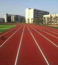 天津预制型塑胶跑道施工 天津塑胶跑道价格