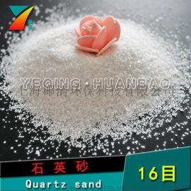 1-3mm水处理石英砂滤料 天然高白石英砂磨料