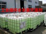 水处理杀菌灭藻剂 循环杀菌灭藻剂