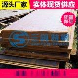 供應1Cr5Mo耐熱鋼 路橋1Cr5Mo耐熱鋼