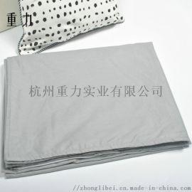 加权毯48*72英寸纯棉被套提供色卡颜色任选