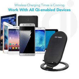 新款 手机通用型无线充 电器立式桌面无线 充电器QI标准 工厂直销