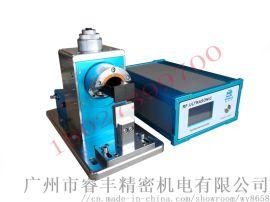超声波点焊机 超声波金属焊接机 动力电池焊接机