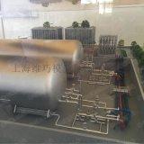 化工厂模型定制仿真化学工厂模型制作石油储备库模型