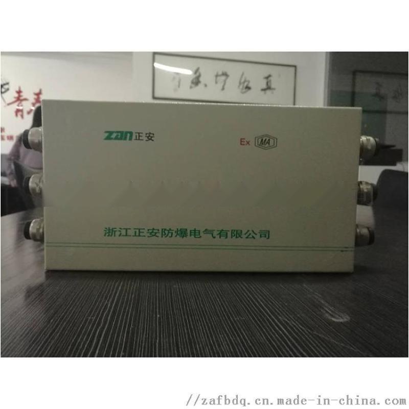 FHG4 FHG6矿用光纤接线盒4通6通光缆盒纤盘 JHH-6(B)