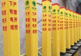玻璃鋼標志樁 4mm壁厚通訊標識樁重量輕