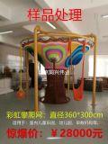 北京兒童彩虹攀爬繩網,室內兒童樂園,專業彩虹爬網