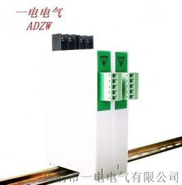 一电BD-AI交流电流变送器DC4-20MA输出
