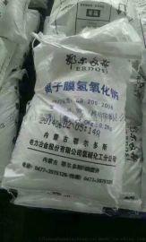 工業片鹼,工業氫氧化鈉,國標工業片鹼