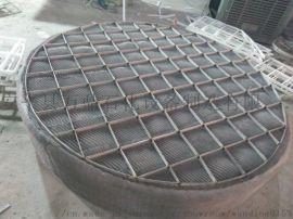 丝网除沫器,316L材质,含税运,不锈钢