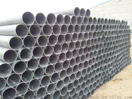 排水pvc管供应厂家 全规格质量高