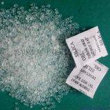 吸潮食品级干燥剂 乳山环宇1g-500g干燥剂