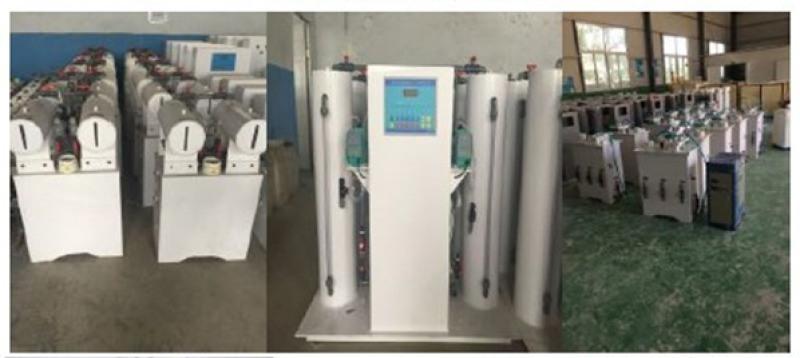 二氧化氯發生器,污水處理二氧化氯發生器